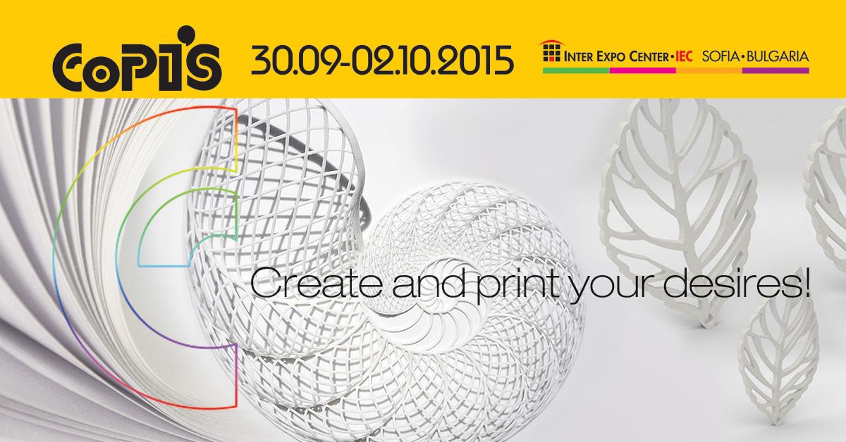 На 30 септември отваря врати най-голямото изложение за реклама и печат в България