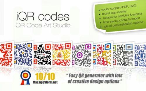 Създайте красиви QR кодове с QR Code Art Studio