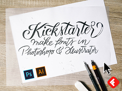 И Fontself прави създаването на шрифтове лесно
