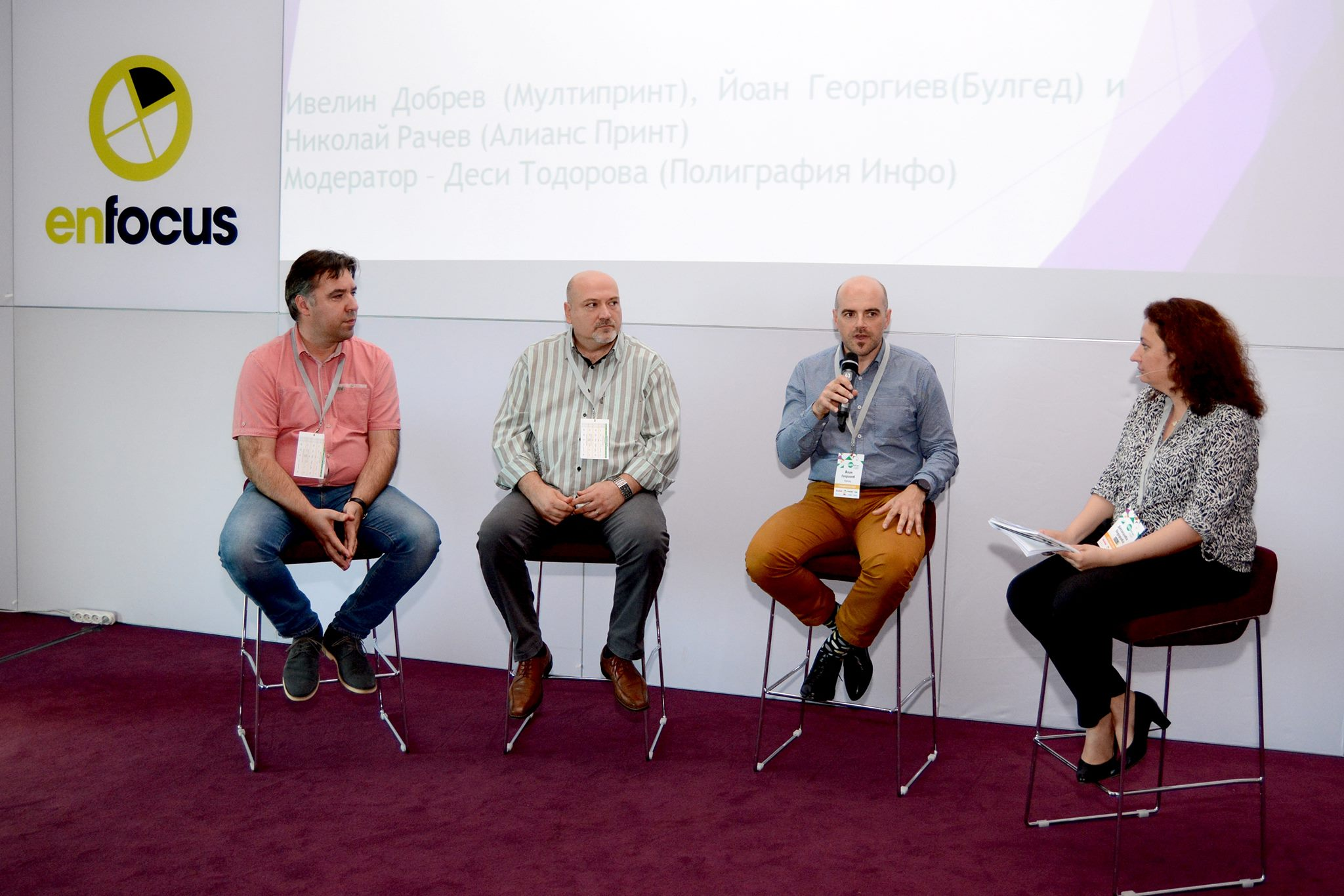 GED it! 2017 - най-голямото българско събитие за софтуер за полиграфията за 2017