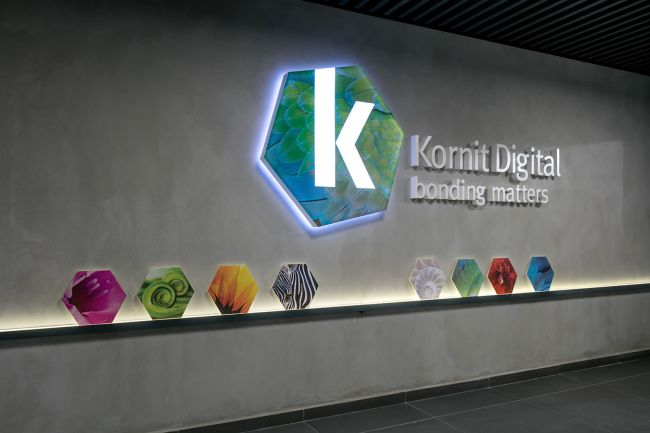 3 Print Bulgaria е новият представител на Kornit Digital за България