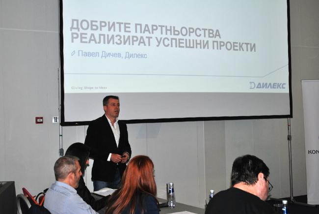 Лидерство и иновации от Konica Minolta