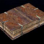 Книга от 16-и век, която може да се отвори по 6 различни начина