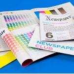 Услуга за вестници с персонализирано съдържание стартира във Великобритания