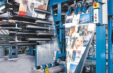 KBA намалява производствените си мощности за ролни преси