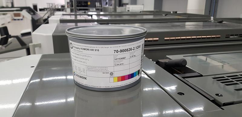 Komori и Siegwerk с нов стандарт за качеството на мастилата