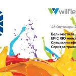 Wilflex Day 2018 - практически семинар и демонстрация в ситопечата