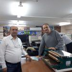 Печатница Симолини 94 направи още една крачка напред в технологично отношение с помощта на Графотрейд ЕООД