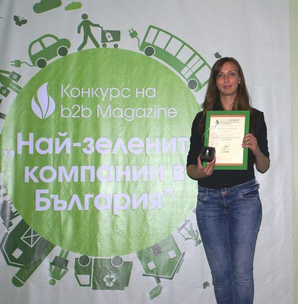 """Коника Минолта взе първа награда от конкурса """"Най-зелените компании в България 2013"""""""