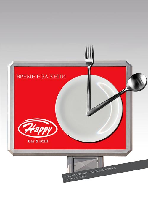 Sixfingers грабнаха голямата награда на Реклама Експо.