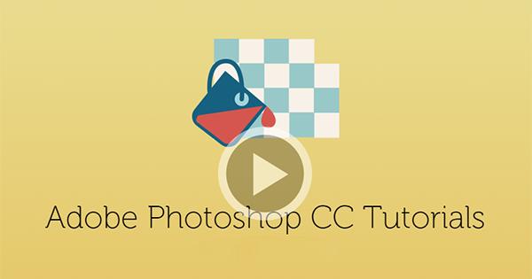Научете Photoshop CC безплатно с този 13-часов курс