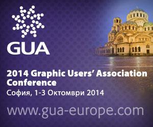 Тази година GUA ще се проведе в България
