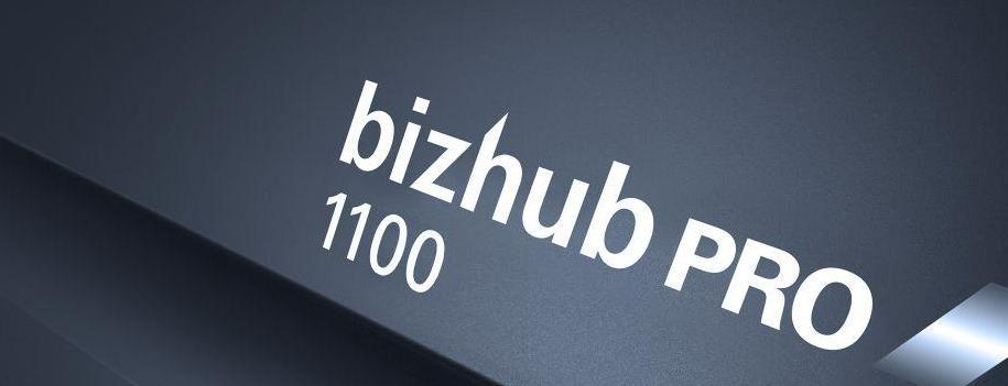 Konica Minolta bizhub PRO 1100 спечели наградата PRO на BLI