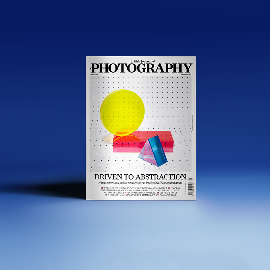 Британско списание за фотография се издава на хартия от 1854 година