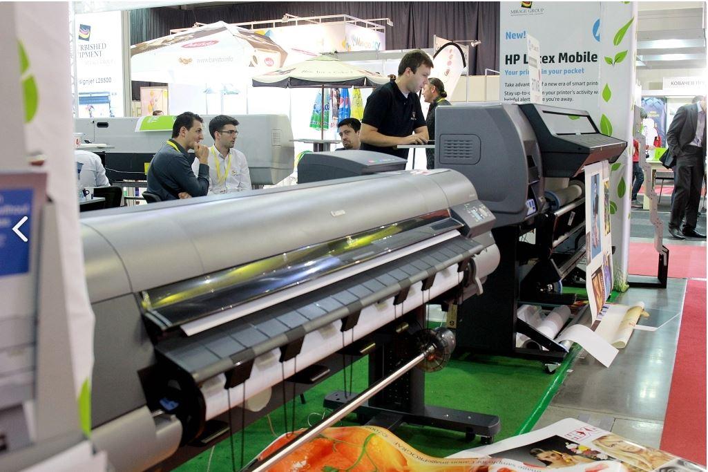 Промоционали цени за ранно записване в изложението за печатни и рекламни комуникации в България – COPIS