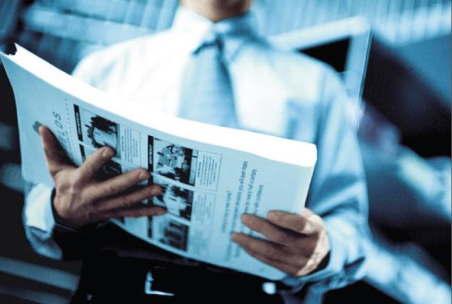 Стойността на дигиталния печат