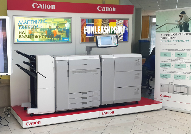 Премиера на Canon ImagePRESS C710 в България