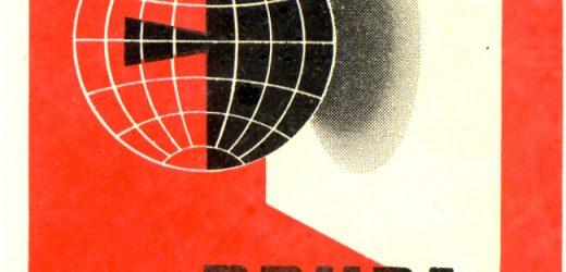 65 години Друпа – назад към бъдещето