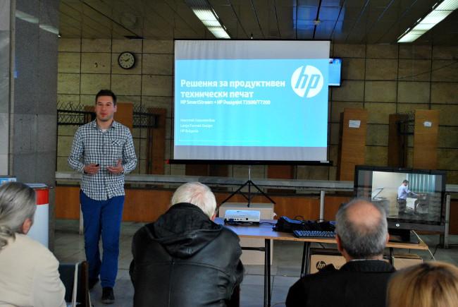 Тепеде България направи демонстрация на ново поколение продуктивни решения от серията HP DesignJet