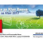 Покана за Xfair Виена