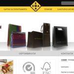 Фирма ЕМА с нов корпоративен сайт