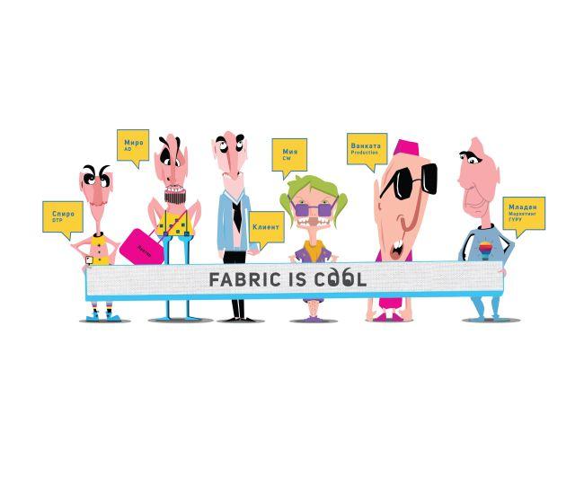 Fabric is Cool – предизвикателство като никое досега