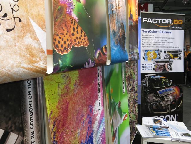 11 вида тапети за дигитален солвентен, латексов и УВ печат от FACTOR.BG