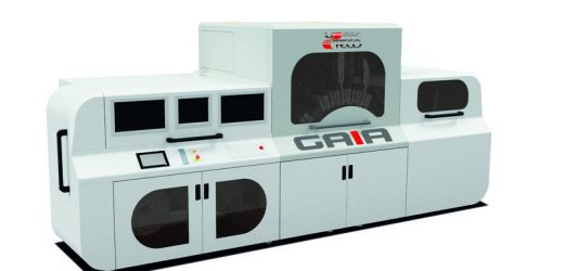 Uteco Gaia – нова дигитална машина за печат на етикети