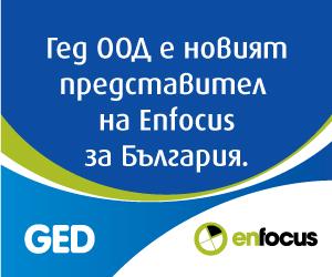 ГЕД е новият партньор на Enfocus за България