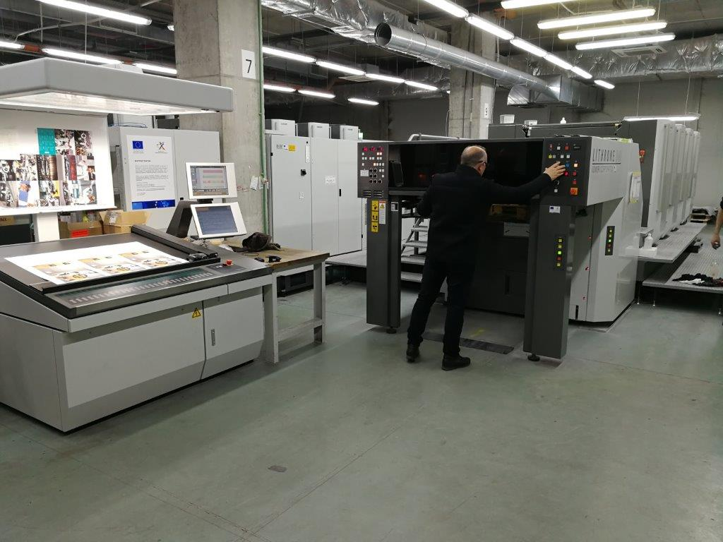 Първата в България Komori с H-UV технология
