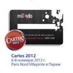 MGI в Париж