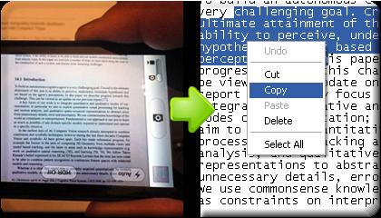 I2OCR – безплатно онлайн решение за оптично разпознаване на български текст