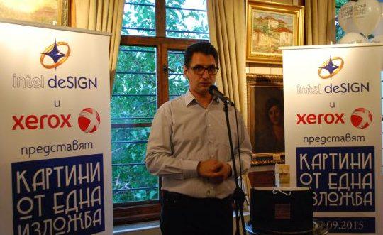 Интел Дизайн е първата фирма в България, която се оборудва сXeroxVersant 80 Press