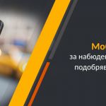 Kodak пуска апликация за отдалечено управление на CTP устройства