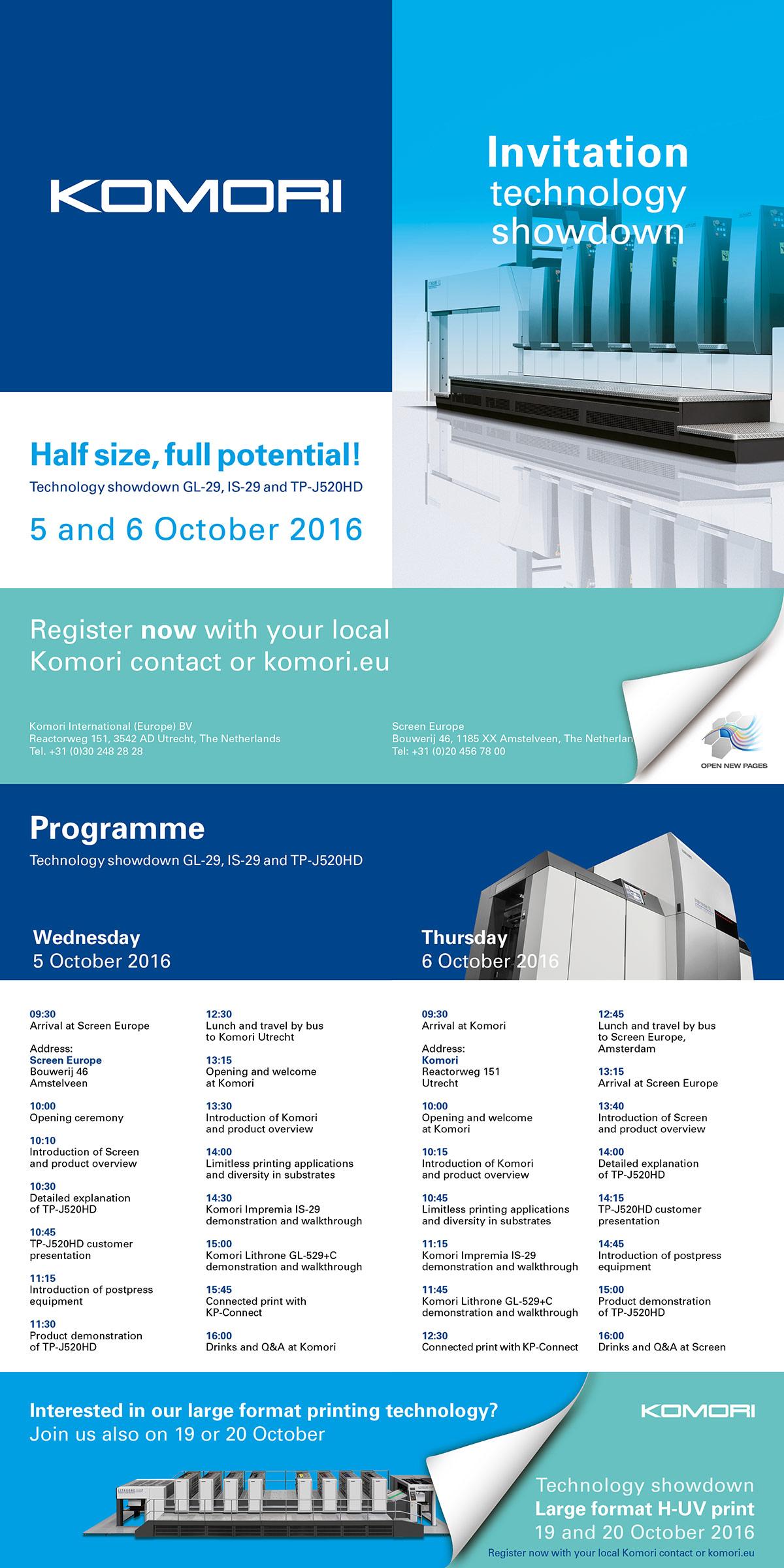 Двудневен Open House на 5 и 6 октомври 2016 год
