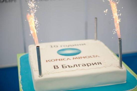 Коника Минолта България отбеляза 10-годишния си юбилей и отчете 10% ръст