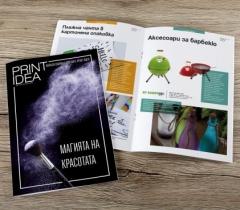 Нови броеве на Print Idea - издание с принт идеи за клиенти от други браншове