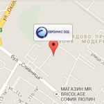 Евроинкс ООД на нов адрес от днес