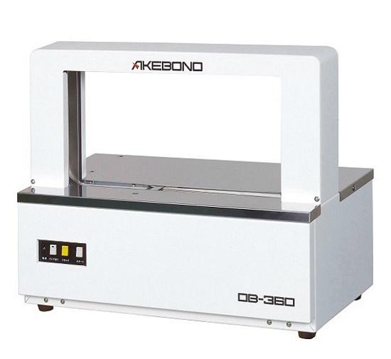 Решение за опаковане на отпечатана продукция с хартиена или стреч лента