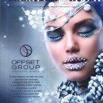 Шести брой за 2015 година на списание Опаковки и печат