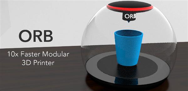 15-годишен представи своята идея за 10 пъти по-бърз 3D принтер