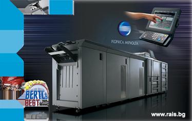 Най-доброто устройство сред копирните машини в диапазона 100-120 стр./мин