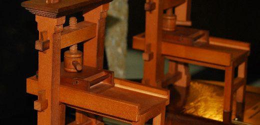 Печатар и търговец на 2014 година