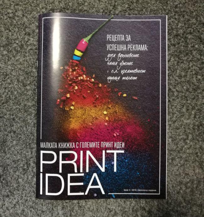 Print Idea - тематичният брой за храни и напитки