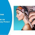 HP и Printcolor създадоха защитен лак специално за приложение върху латексови мастила