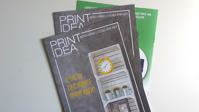 Шести брой на Print Idea е в разпространение