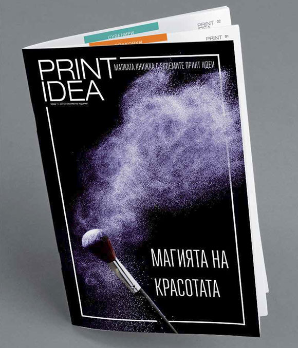 Print Idea - новото печатно издание, което достига до нови клиенти