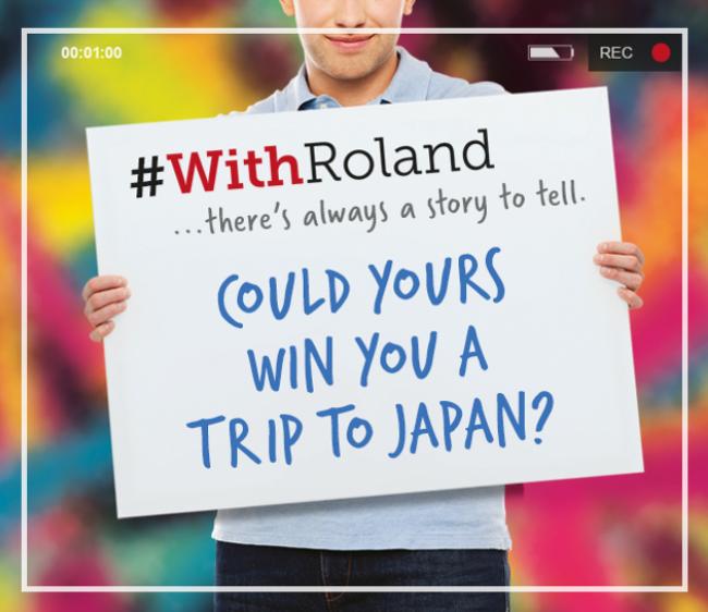 Покана за конкурс за притежатели на широкоформатни принтери Roland