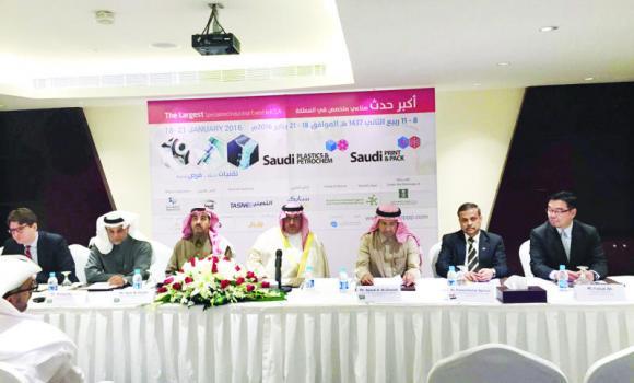 Изложение за печат и опаковки се провежда в Саудитска Арабия