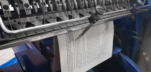 Нова концева шивачка е на разположение на клиентите на GPTS